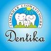 Dentika - семейная стоматология