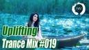Energy Uplifting Trance Mix Vol. 19 (Emotional Mix)