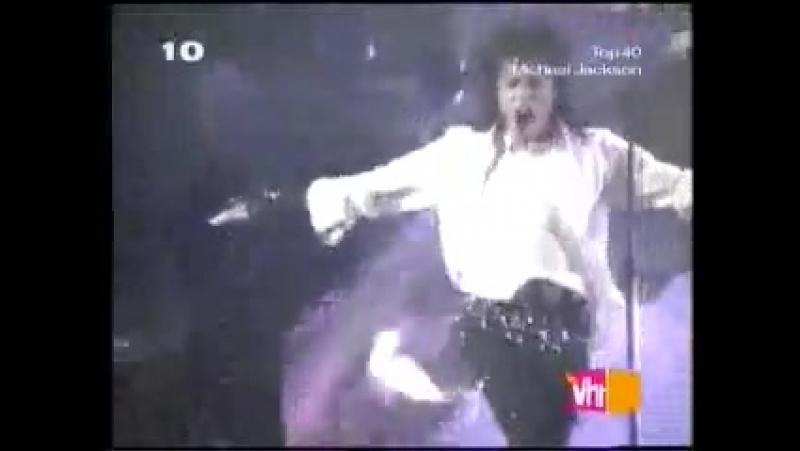 Michael Jackson - Dirty Diaha
