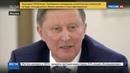 Новости на Россия 24 Сергей Иванов призвал наказывать тех кто выбрасывает питомцев как надоедливую игрушку