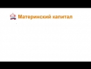 MSK_PR17_30s_c 4x3
