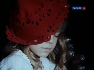 Вторая песня звездочета - Про Красную Шапочку, поют-О.Рождественская, Р.Зеленая
