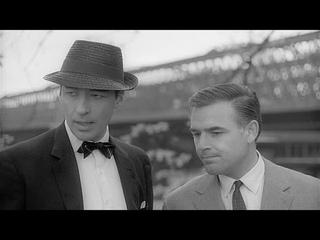 Тайна жёлтых нарциссов 1961 Das Geheimnis der gelben Narzissen
