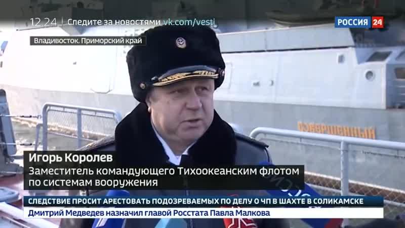 Безоговорочный успех России Путин показал запуск Авангарда Первые кадры