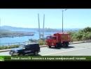 Новый пылесос появился в парке коммунальной техники Владивостока