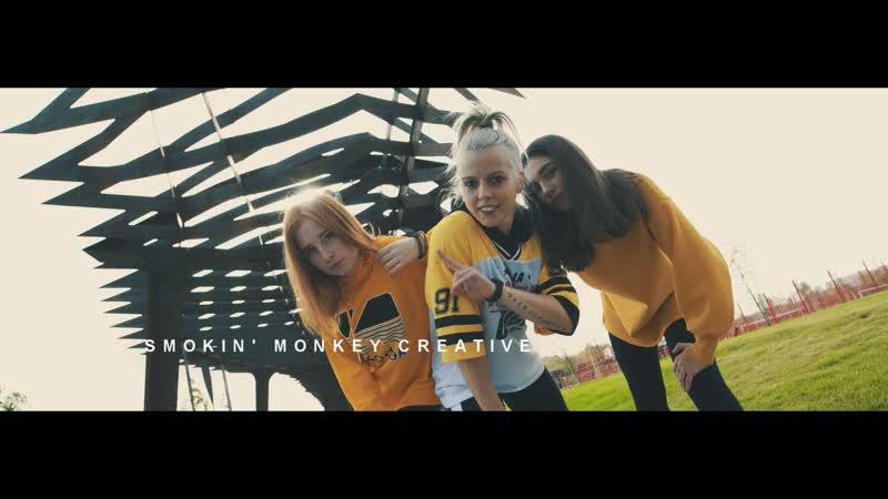 Smokin' Monkey Creative: No Limit choreography by B-Jay