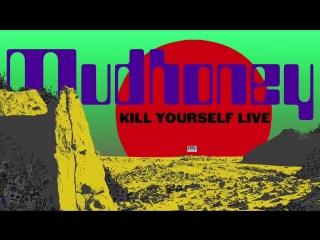 Mudhoney - kill yourself live (премьера клипа)