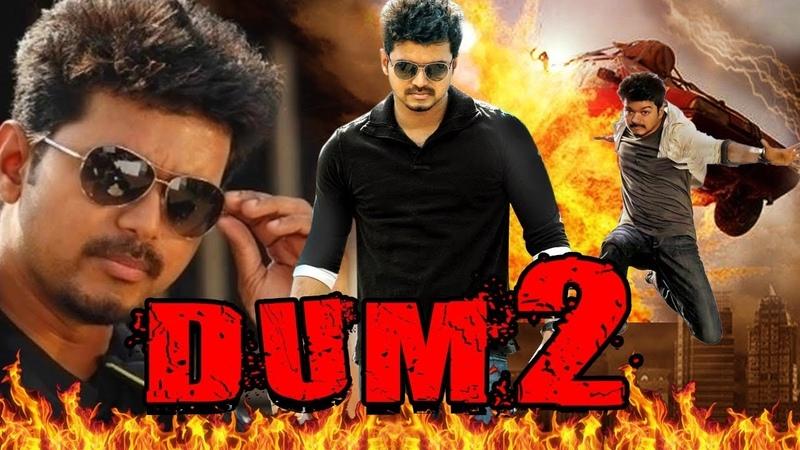 Dum 2 (Thirumalai) Hindi Dubbed Full Movie   Vijay, Jyothika, Vivek, Raghuvaran