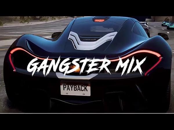 Gangster Bass Music 2018 ⚡ Best Trap Mix ⚡Rap ⚡Hip Hop ⚡ Bass Boosted Music 2018 2