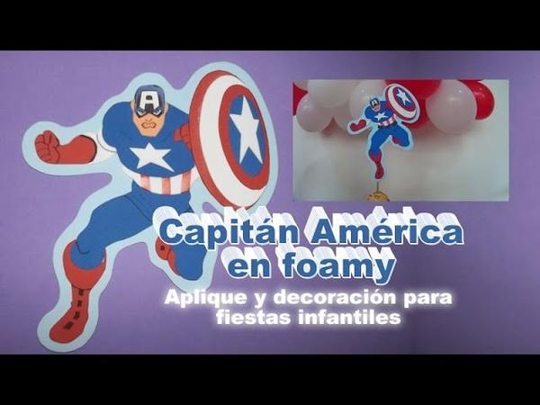 Capitán América en foami Goma Eva Decoración para fiestas infantiles temáticas Cup Cakes Pasteles
