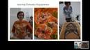 Шерстиваль Светлана Фомина Создание рисунка в технике Войлочный гобелен