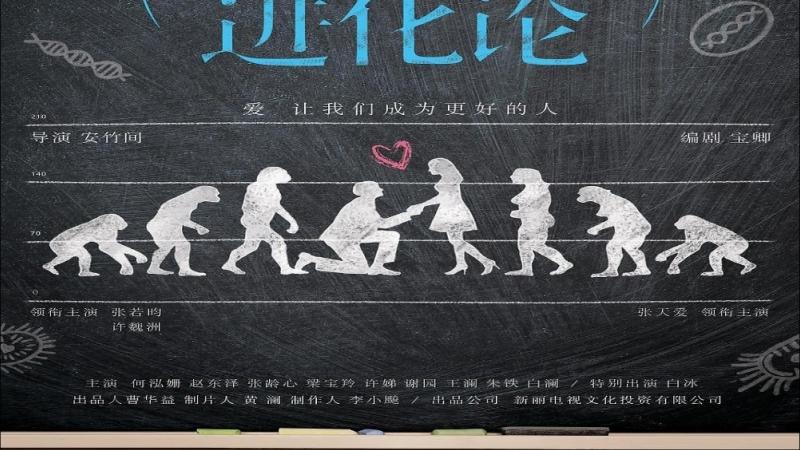 The Evolution of our love E39 | DoramasTC4ever