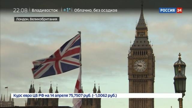 Новости на Россия 24 • Запад не уверен, стоило ли наносить по Сирии удар