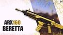 Макрос на Beretta ARX160 сэнс 20 прицел 2 0