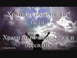 ВСТАНУ НА КОЛЕНИ - Александр Федорук(Рахманинов,Шуман - Божественная Музыка)