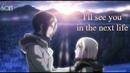 Yumikuri I'll see you in the next life Юмикури Shingeki no kyojin Атака титанов AMV