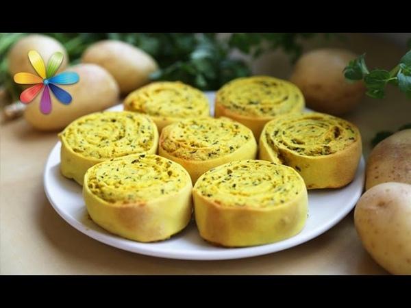 Лучшая закуска для пикника индийская Алу патри Рецепт от Все буде добре Выпуск 415 25 06 14
