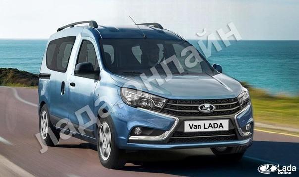 СМИ предположили, как может выглядеть Lada Van.