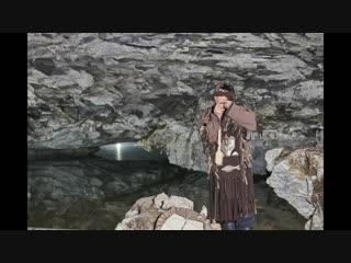 Предания старого шамана