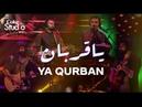 Ya Qurban, Khumariyaan, Coke Studio Season 11, Episode 7..2018