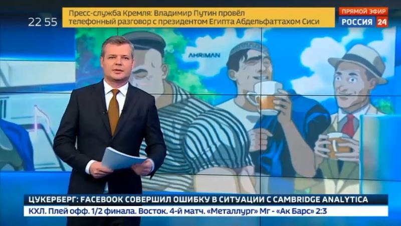 Новости на Россия 24 • Герои советских фильмов - в стиле анимэ. Питерский художник взорвал Интернет новым видением киноклас