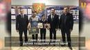 Новости UTV Новостной дайджест Уфанет Мелеуз Исянгулово Мраково от 23 ноября