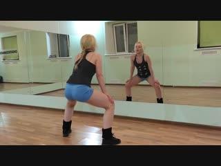 Booty Dance для начинающих