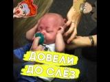 Врач довела малыша до слёз!