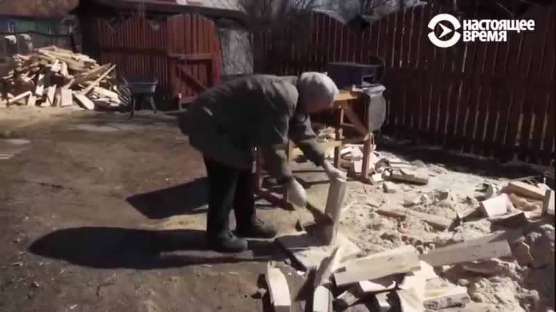 Я не доживу Пенсия Алексей Осипов Грани