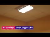 Кравц и Александр Мартынов в шоу Ночной контакт