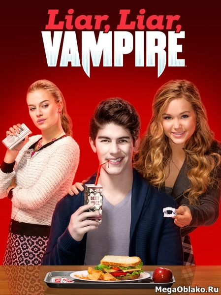 Ненастоящий вампир / Liar, Liar, Vampire (2015/HDTV/HDTVRip)