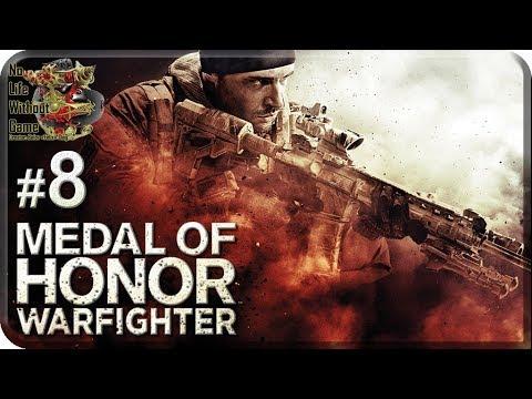 Medal of Honor Warfighter[8] - Старые друзья (Прохождение на русском(Без комментариев))