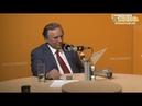 Андрей Бакланов – Советник Заместителя Председателя Совета Федерации РФ, ч.2