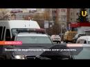 Новости Уфимского района за 3 августа (Иглино, Кармаскалы, Языково)