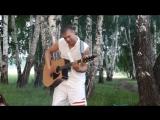 Леонид Харитонов - Лесник