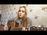 Валентин Стрыкало - Взрослые травмы