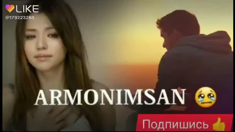 Армоним