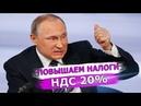 Рейтинг Путина продолжил резкое падение. Leon Kremer 11
