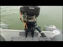 Лодка BADGER Fishing Line-270 под ПЛМ с центробежным сцеплением, гибрид 5 л.с. часть вторая