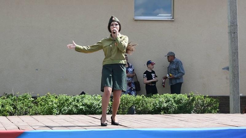 Алиса Кузюшина - Песенка фронтового шофёра