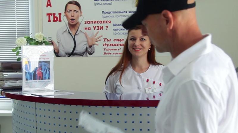 Томоград Армавир