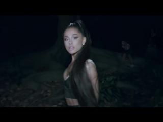 The Light Is Coming (feat. Nicki Minaj)