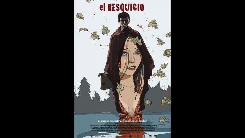 Трещина _ El resquicio (2012) Колумбия, Аргентина