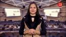 Афиша - научные конференции в Москве. Выпуск №17