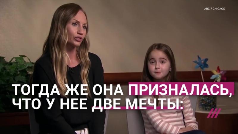 История Софии Санчес, которая перенесла пересадку сердца