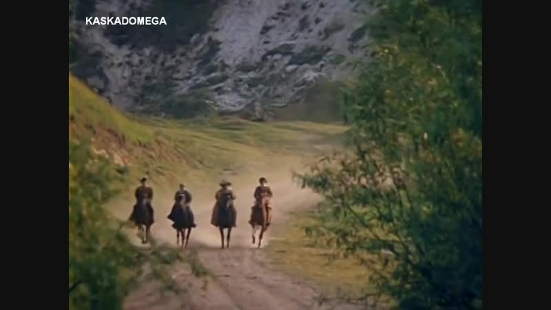 ДАртаньян и три мушкетера - Один за всех
