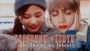 Taehyung ♥ Tzuyu│the two of us forever [ taetzu / bangtwice mv ]