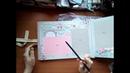 Скрапбукинг/ Обзор Фотоальбома Мой детский сад.