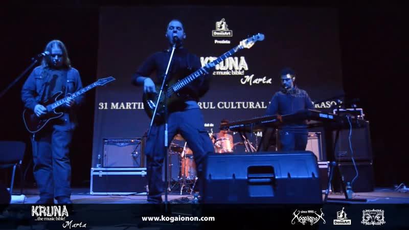 Slumber - Kruna Marta (2012)