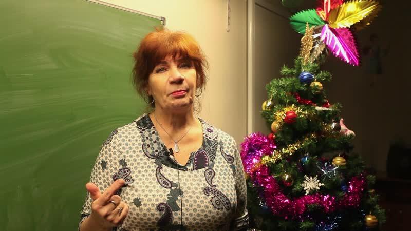 Елена Владимировна о работе
